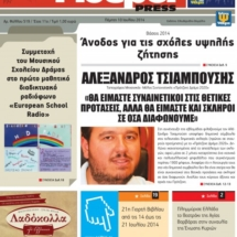 newspaper_issue_519_cover