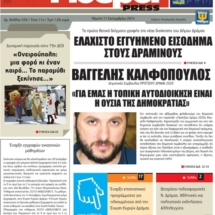 newspaper_issue_526_cover