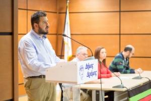 Υποψήφιος δήμαρχος Δράμας με το Project ο Αλέξης Τσιαμπούσης