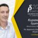 Κυριακάκης Εμμανουήλ (Μανώλης) – Υποψήφιος Δημοτικός σύμβουλος Δήμου Δράμας