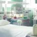 Μαμσάκος και Χαρακίδης – Νοσοκομείο Δράμας